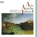 イタリア古典歌曲集 II/嶺貞子 & 野平一郎