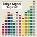Tokyo Signal/多田慎也