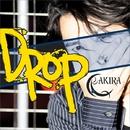 Drop/平田明
