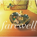 farewell/Miho