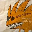 Day By Day/Yum!Yum!ORANGE