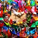INORI/VOXRAY