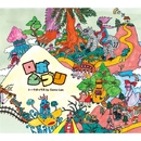 ロボジブリ・トークボックス by Como-Lee/Como-Lee