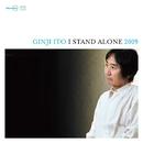 I STAND ALONE 2009/伊藤 銀次