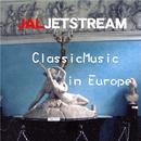 JALJETSTREAM 「ヨーロッパで楽しむクラシック」/「JALジェットストリーム」武田一男プロデュース作品