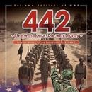 映画「442日系部隊」 オリジナルサウンドトラック/Kitaro