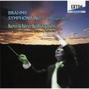 ブラームス 交響曲第 2番/小林研一郎 (指揮) & 日本フィルハーモニー交響楽団