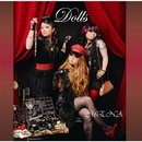 Dolls/MENA