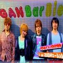 CRAZY-FREEDOM/I am HONEYバニーちゃん/GANBarBie