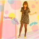 Sweet Song/Megu