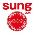 sung/コブシ