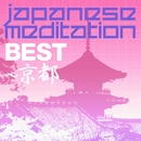JAPANESE MEDITATION「京都ベスト」KYOTO BEST/kapper.K