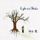 Light and Shadow/福永瞳