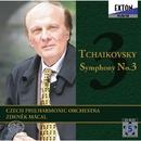 チャイコフスキー:交響曲 第3番 「ポーランド」/ズデニェク・マーツァル/チェコ・フィルハーモニー管弦楽団