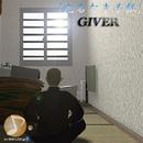宛名なき手紙/GIVER