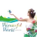 wonderful world/高橋ちか