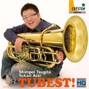 TuBest!/次田心平 & 新居由佳梨