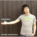 CRAWL/松藤量平