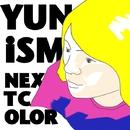 NEXT COLOR/YUNiSM