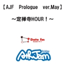 AJF Prologue ver.May~定禅寺HOUR!/Date fm「AIR JAM Friday」