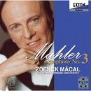 マーラー:交響曲第3番/ズデニェク・マーツァル/チェコ・フィルハーモニー管弦楽団