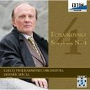 チャイコフスキー: 交響曲 第4番/ズデニェク・マーツァル/チェコ・フィルハーモニー管弦楽団
