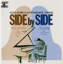 SIDE by SIDE[ Kazuo Yashiro Plays Bosendorfer Steinway]/八城一夫