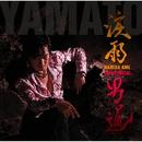 涙雨/男道/YAMATO