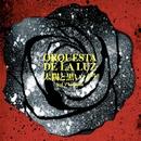 太陽と黒いバラ Sol y la Rosa/オルケスタ・デ・ラ・ルス