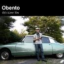 Obento/DS i Love You