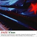 ジャズ・クリスマス/Holiday Jazz Trio
