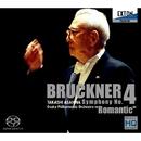 ブルックナー : 交響曲 第4番 「ロマンティック」 [ハース版]/朝比奈 隆(指揮)、大阪フィルハーモニー交響楽団 他