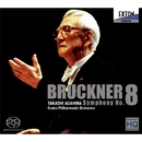 ブルックナー : 交響曲 第8番 [ハース版]/朝比奈 隆(指揮)、大阪フィルハーモニー交響楽団 他