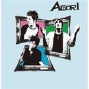 icecream/AGORI