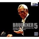 ブルックナー:交響曲 第5番[原典版]/朝比奈隆 & 大阪フィルハーモニー交響楽団
