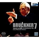 ブルックナー:交響曲 第7番 ホ長調 [ハース版]/朝比奈 隆(指揮)、大阪フィルハーモニー交響楽団 他