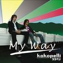 My Way/kokopelli