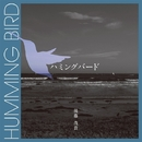 Humming Bird/後藤茂貴