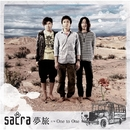 夢旅 / One to One/sacra