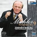 マーラー: 交響曲 第9番/ズデニェク・マーツァル/チェコ・フィルハーモニー管弦楽団