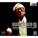 ブルックナー:交響曲 第9番[原典版]/朝比奈 隆(指揮)、大阪フィルハーモニー交響楽団 他
