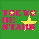 Happy Merry X'mas/ALL BE STARS