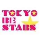 世界で一番熱いX'mas/ALL BE STARS