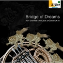 夢の架け橋/つの笛集団