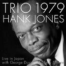 TRIO 1979 + 1/Hank Jones