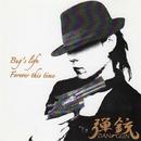 Bug's life / Forever this time/弾銃~DAN-GUN~