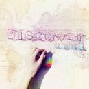 Discover vol.II/山田タマル