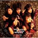 冬の桜~Winter flower~/DOROTHY LITTLE HAPPY