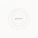 garden/僕らのしぜんの冒険