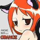 ANIME BOX VOL.2/ANISON PROJECT